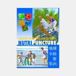 nutripuncture-booklet-principes-yin-yang-micri-minerals